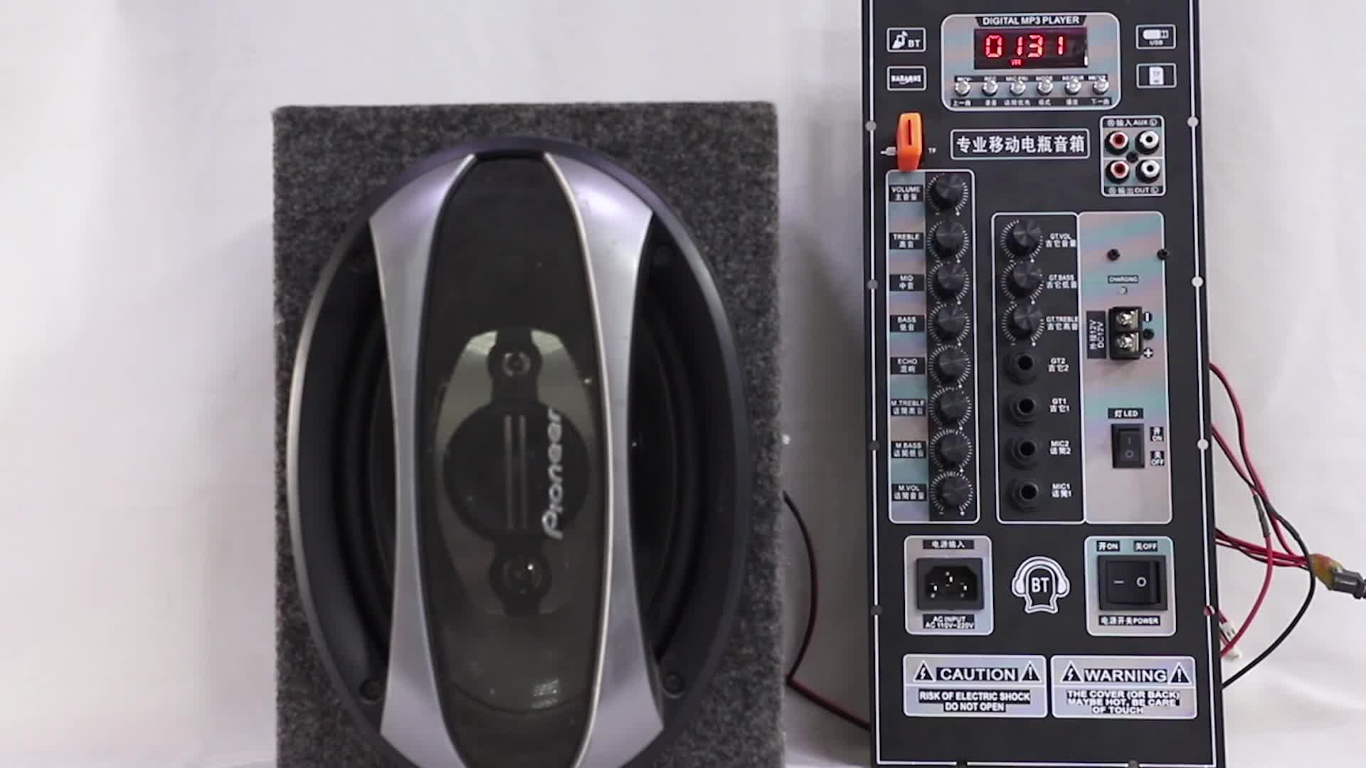 3.7V Digital Auto Car Power Mono Amplifier Board Module