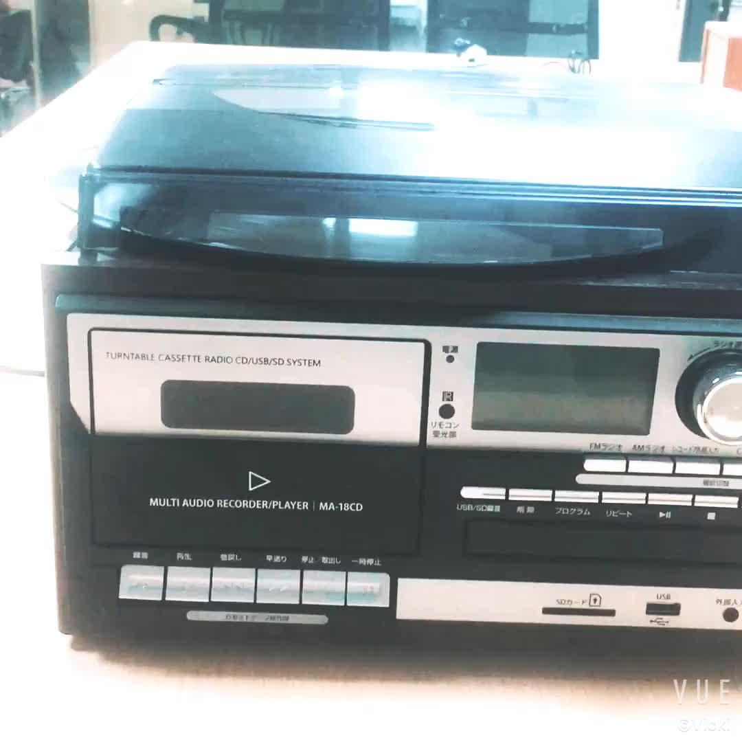 Classic 8 in 1 multimedia turntable system for sale