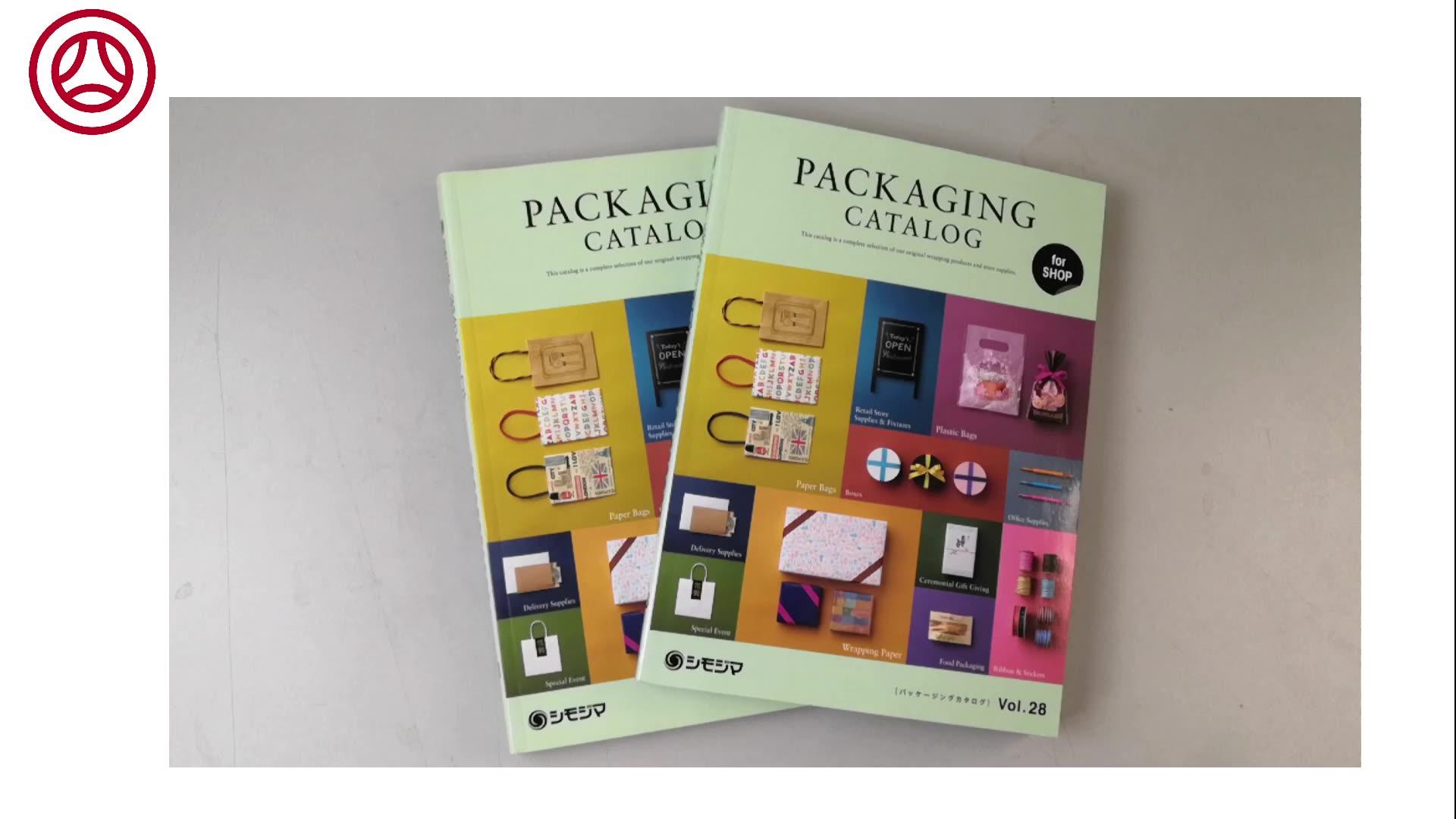 Custom High Quality Perfect Binding Cheap Catalog Printing