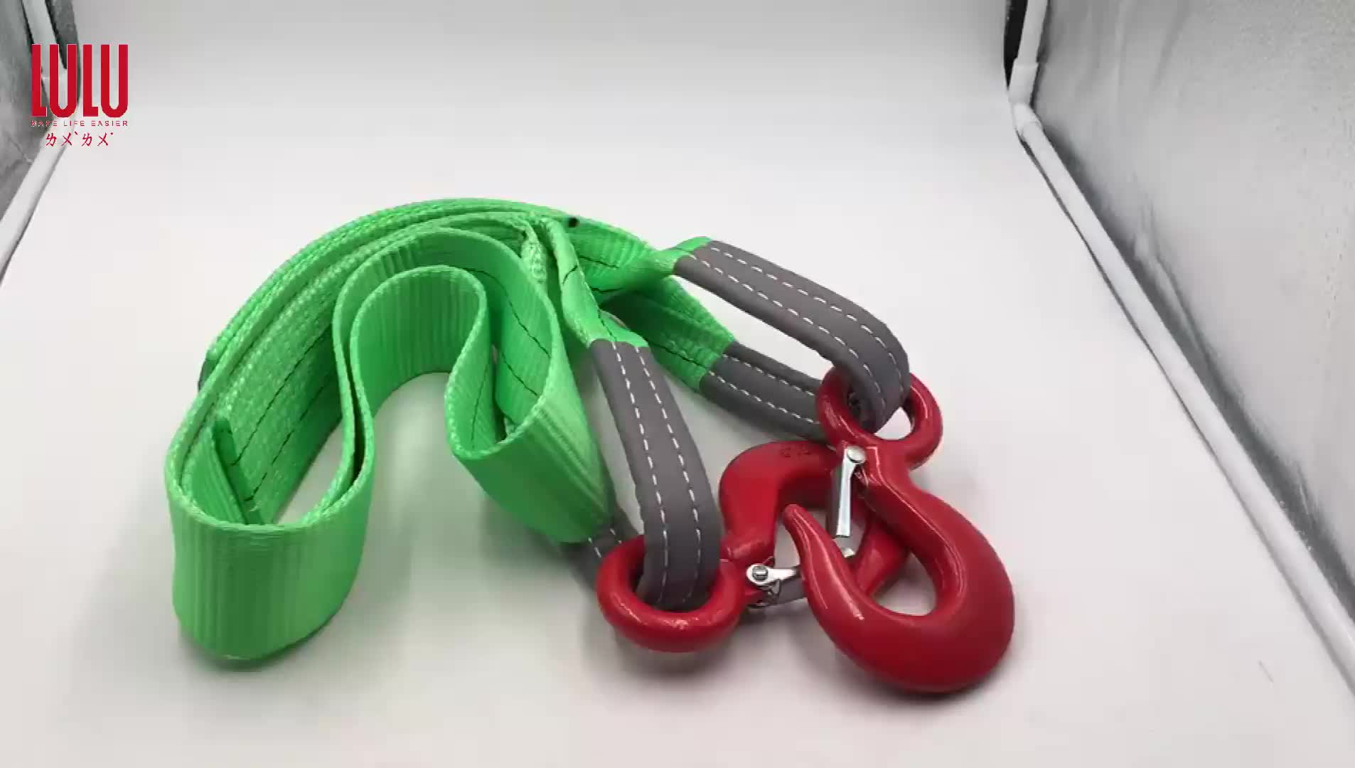 LULU Car Tow Cable Towing Strap with 2 Hooks Heavy Duty