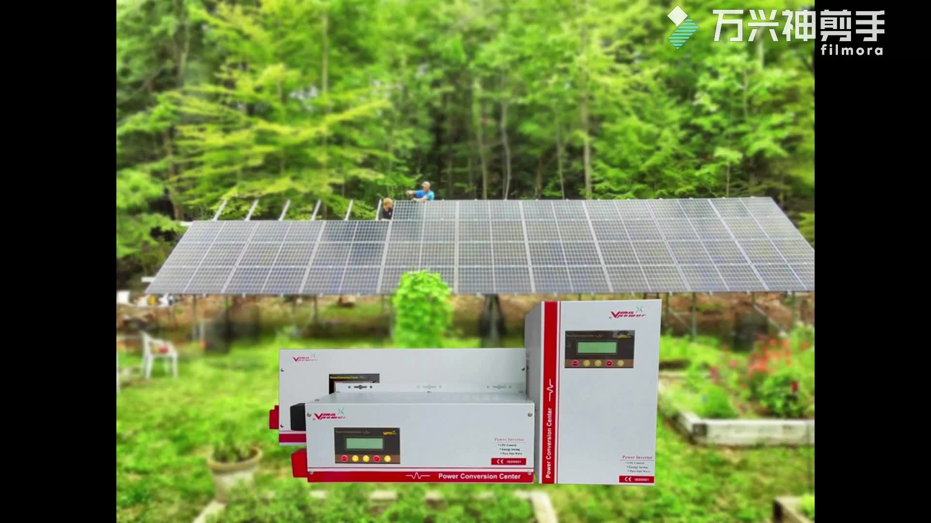 Vmaxpower แปลง DC AC hybrid Solar power inverter PWM controller AC อินเวอร์เตอร์ charger