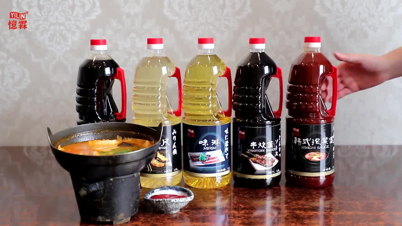 高品質の調理米酢100% 純粋中国工場