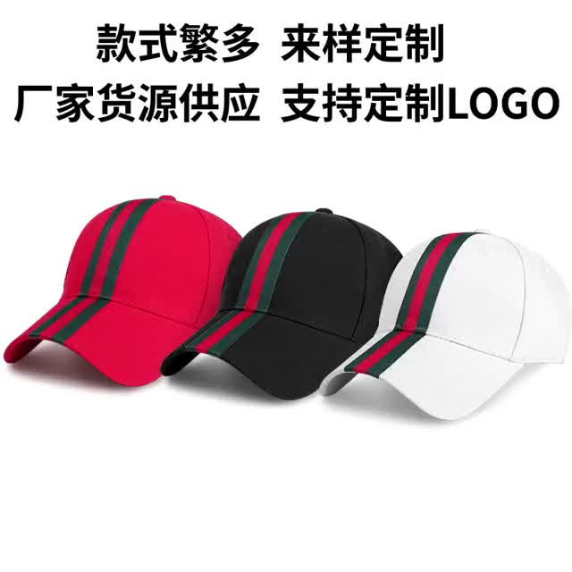 Wholesale  high quality mens Blank Plain black custom logo baseball hats