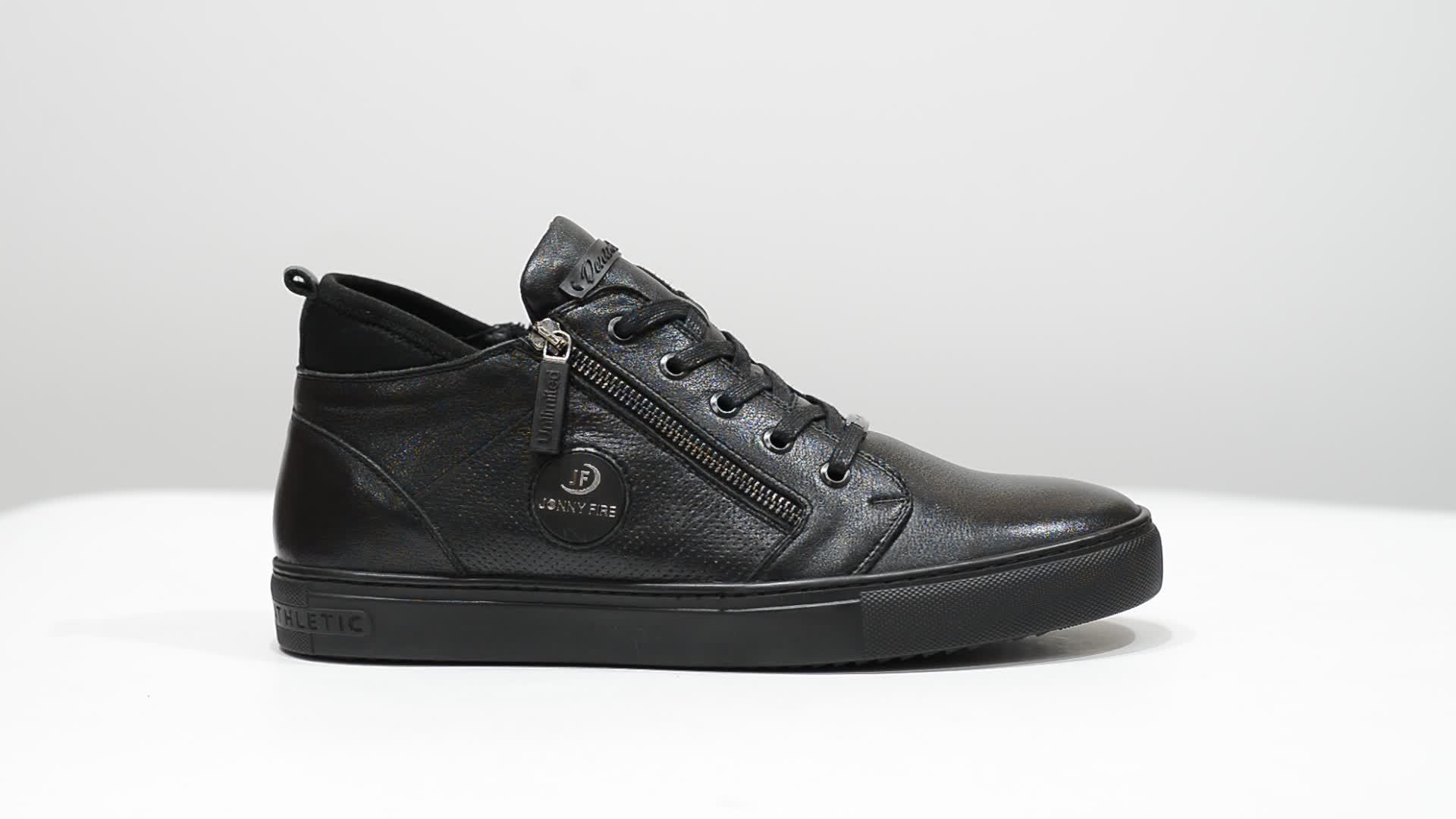 Men's winter shoes M837 chp
