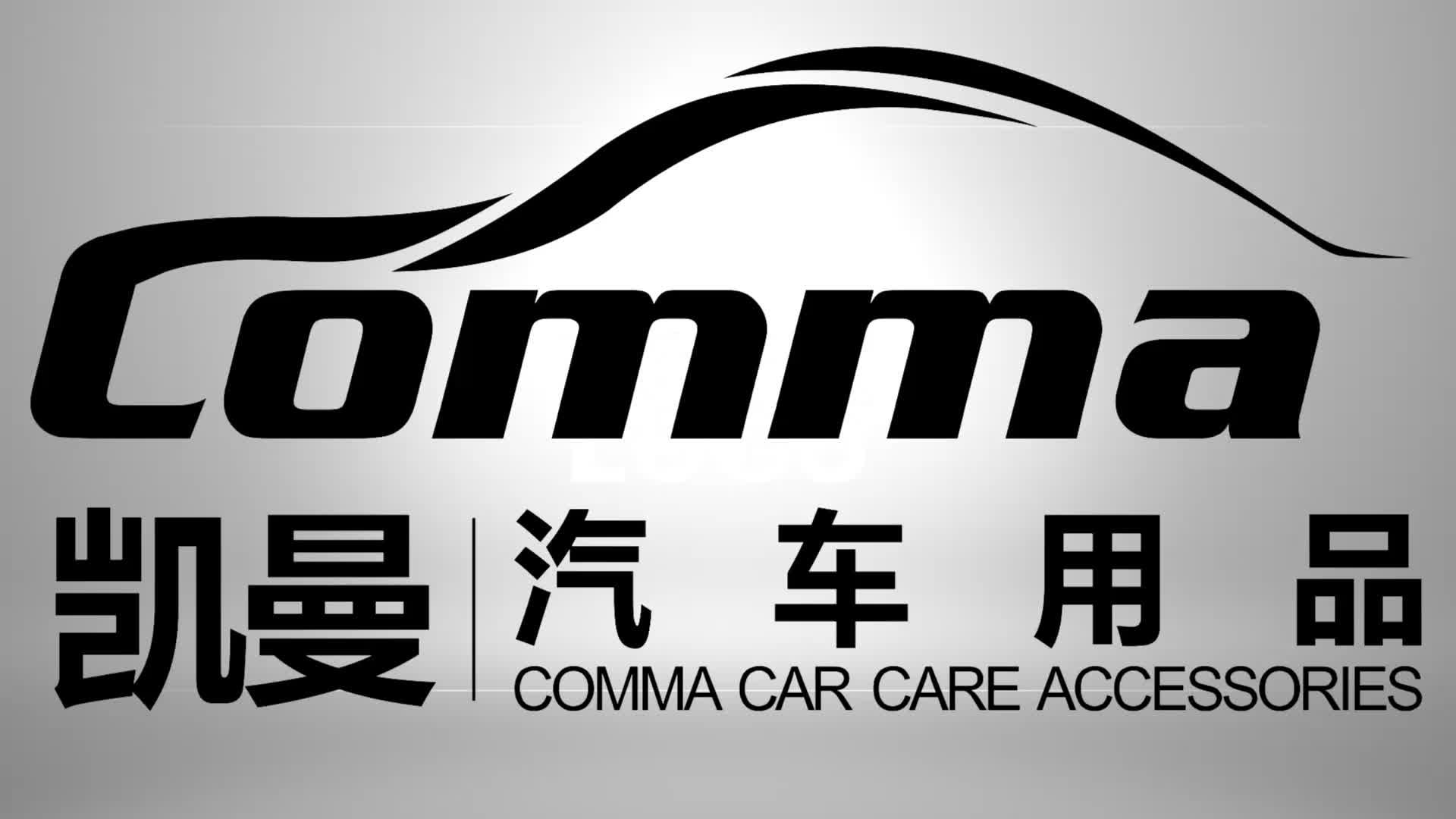 อุปกรณ์เสริม para รถยนต์รถยนต์ภาษาโปลิชคำแบบพกพาอุปกรณ์เสริมสีตกแต่ง shine ทำความสะอาดภายในรถ