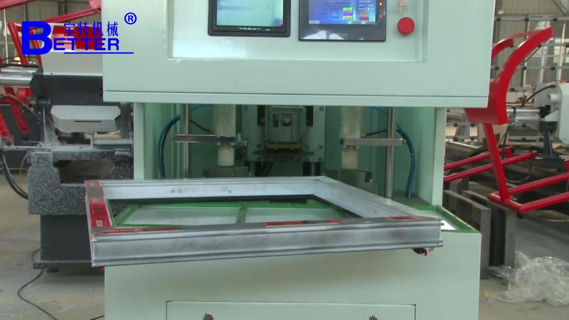 PVC windows machine