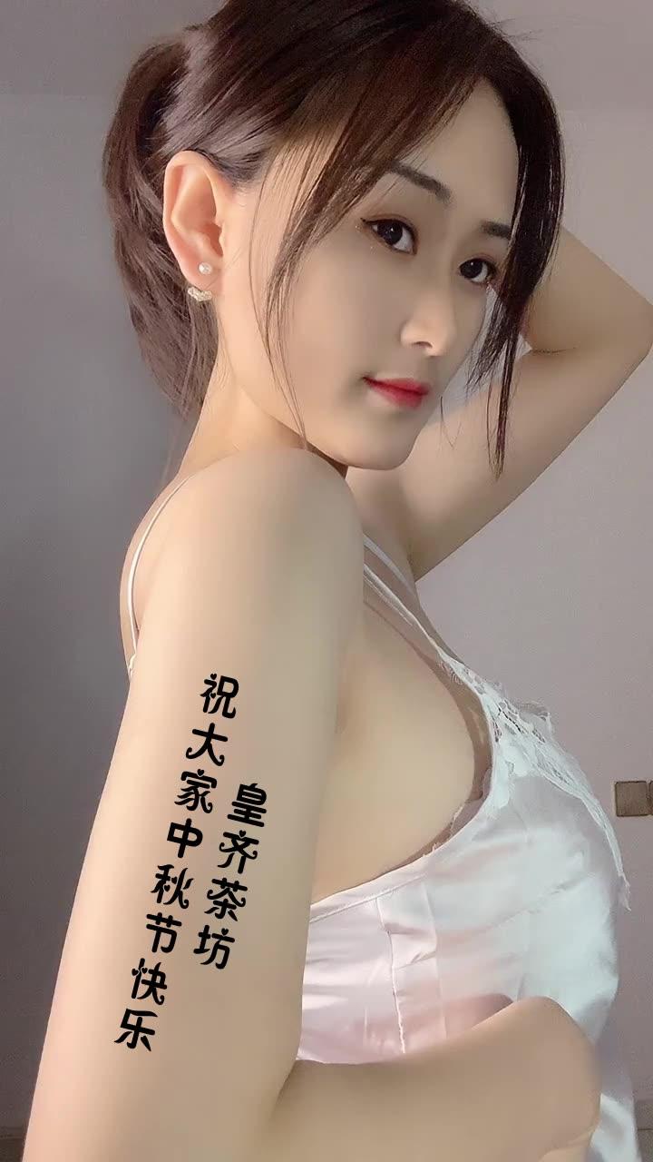 编号1735:吊带美女手臂纹身文字