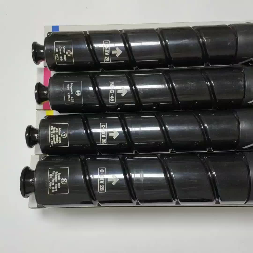 Compatible avec Canon NPG-45 Cartouche De Toner Canon C5045 5051 5250 5255 Cartouche GPR-30 Cartouches De Toner De Remplacement-CMJN