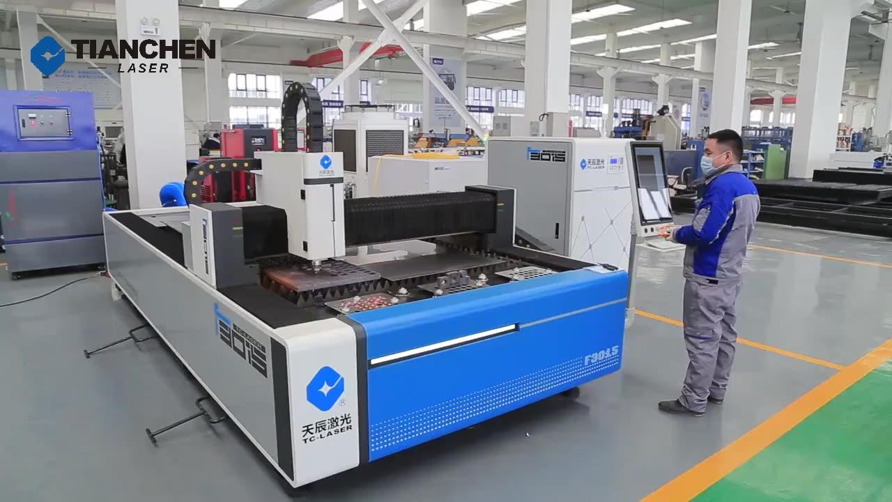 Excellent manufacturer 3kw fiber laser cutter sheet metal machines