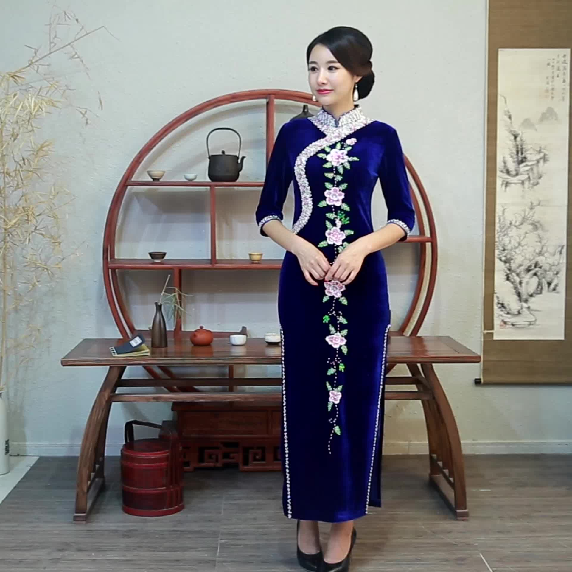 巧祺新品丝绒长款旗袍裙女 时尚改良钉珠旗袍 高端大气妈妈装旗袍