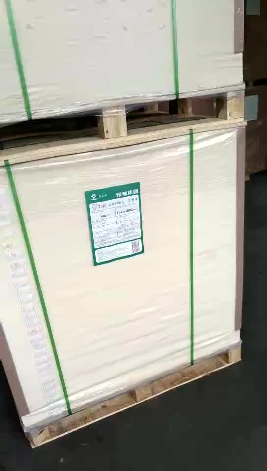 80g factory white roll size offset paper for printing