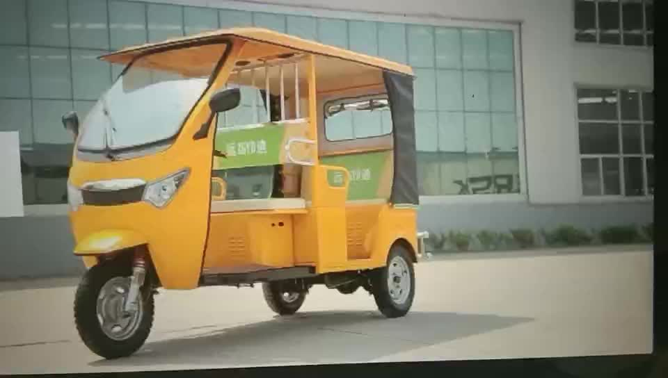 Cheap fashionable electric tricycle three wheel e bike for passenger with CE certification