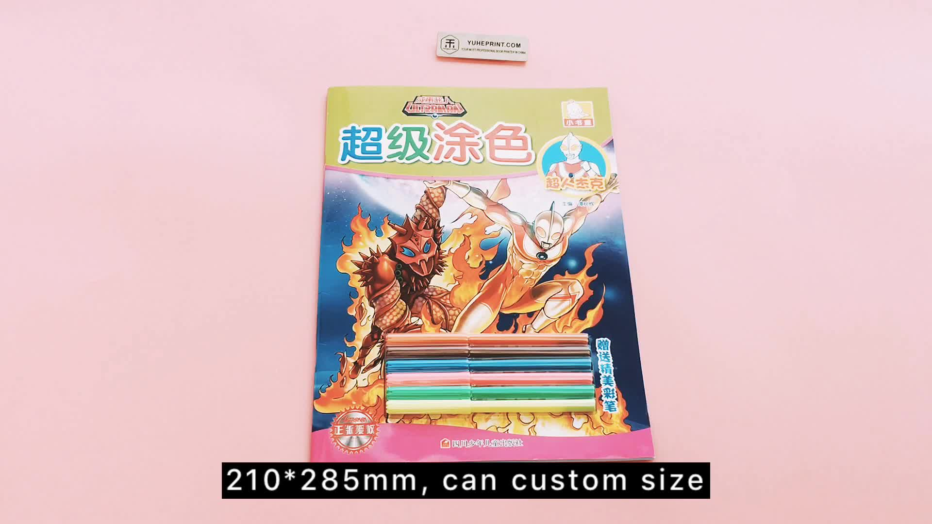 Custom pop upSticker Book publisher Paperback thick beautiful art Book Printing with Removable Sticker for kid book