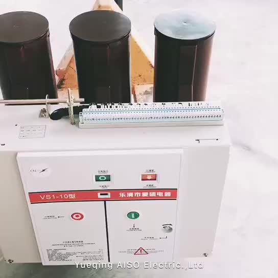 VS1 Type 12kV 3 Phase Indoor Vacuum Circuit Breaker