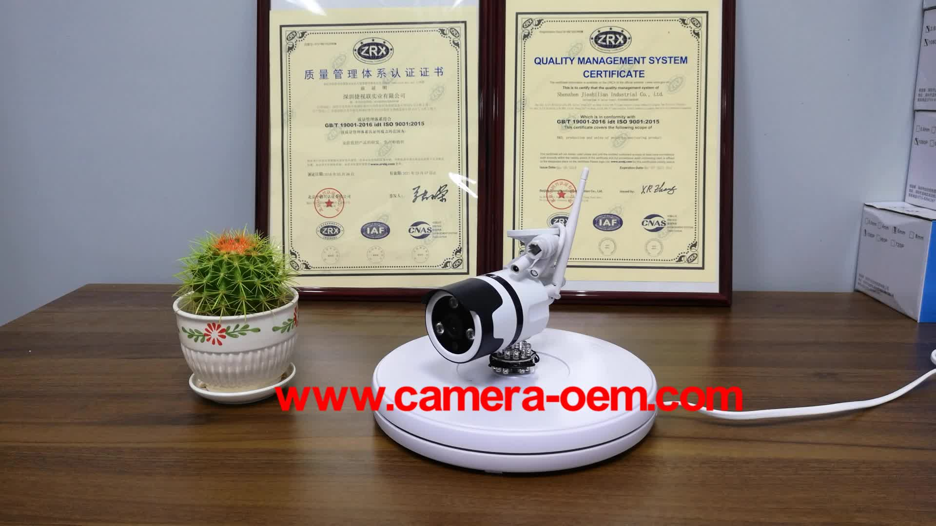 High quality infrared night vision wifi outdoor ip camera