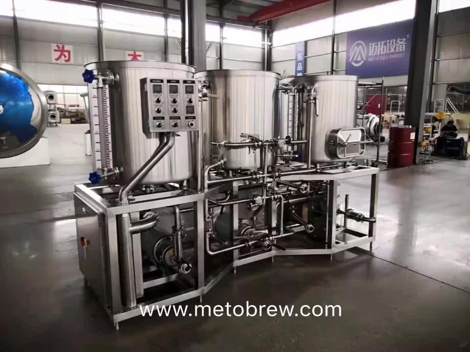 50L 100L homebrew बियर किट/बीयर संयंत्र/माइक्रो पक शराब की भठ्ठी उपकरण