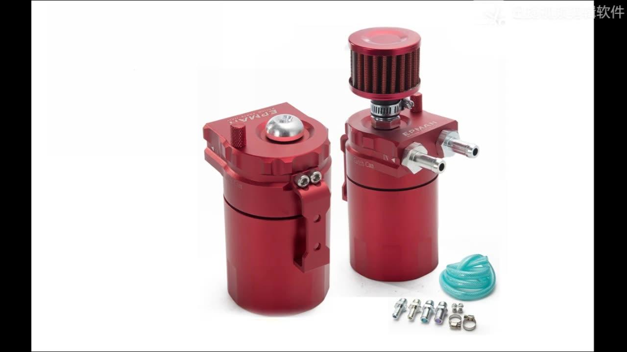 AUTOFAB - Universal Aluminum Oil Catch Can Reservoir Tank / Fuel Tank + Breather Filter Fuel Surge Tank AF-JYH08