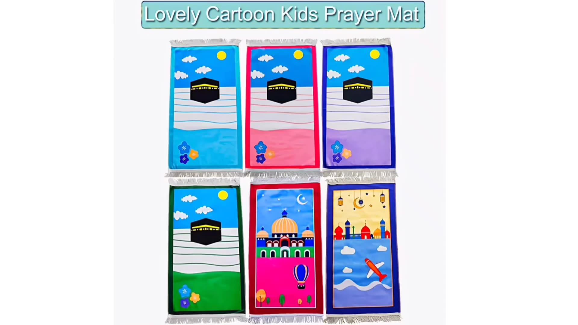 Manurs Karpet Doa Anak-anak Islami, Kualitas Bagus, Karpet Sajadah, Hadiah Islami, Karpet untuk Karpet Doa Muslim