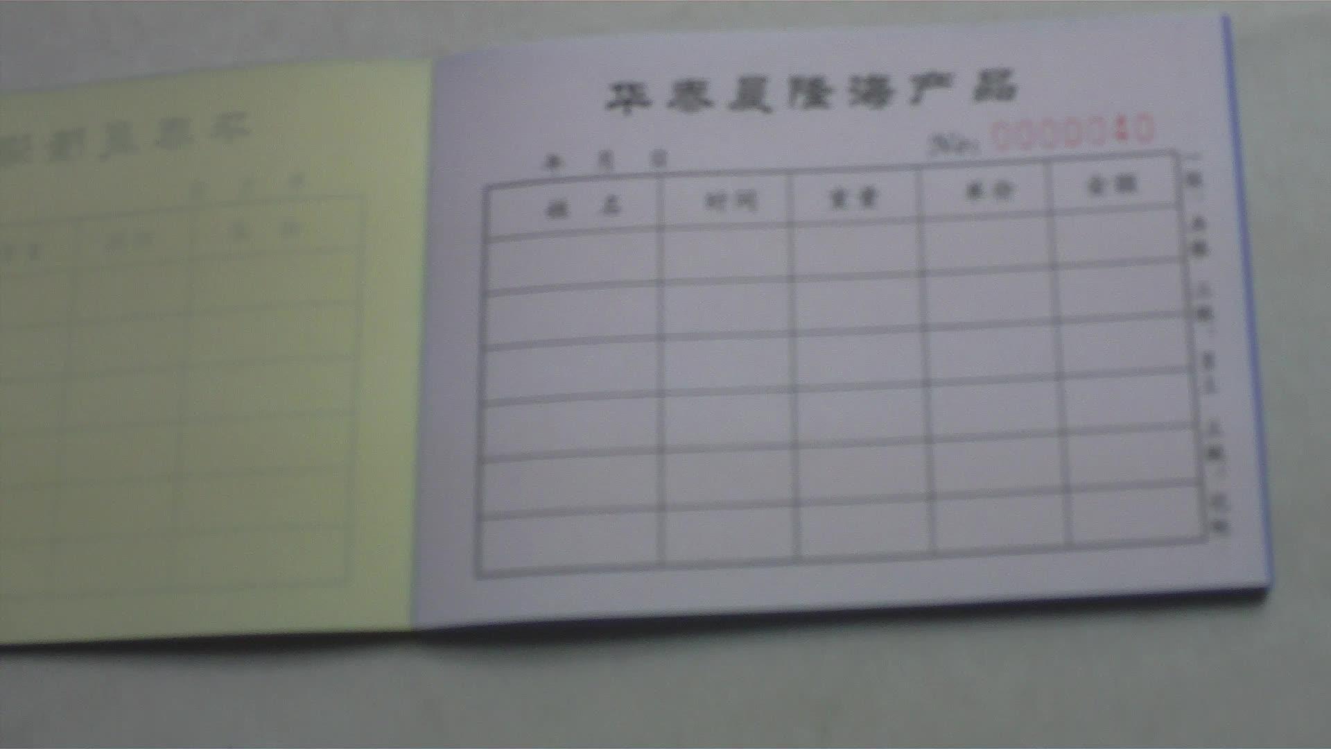 Tamaño A5 garantía triplicada recibo de la Orden de efectivo libro sin carbón