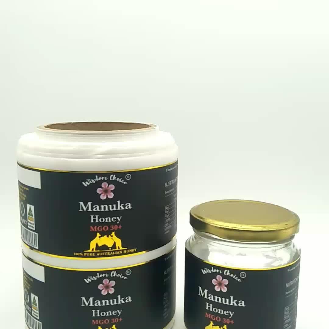 Custom Printing Adhesive Manuka Honey Private Label,Fancy Gold Sticker Roll for Honey Jar