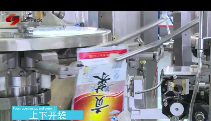 Remplissage de poche doypack rotatif grain premade sac remplissage étanchéité machine à emballer