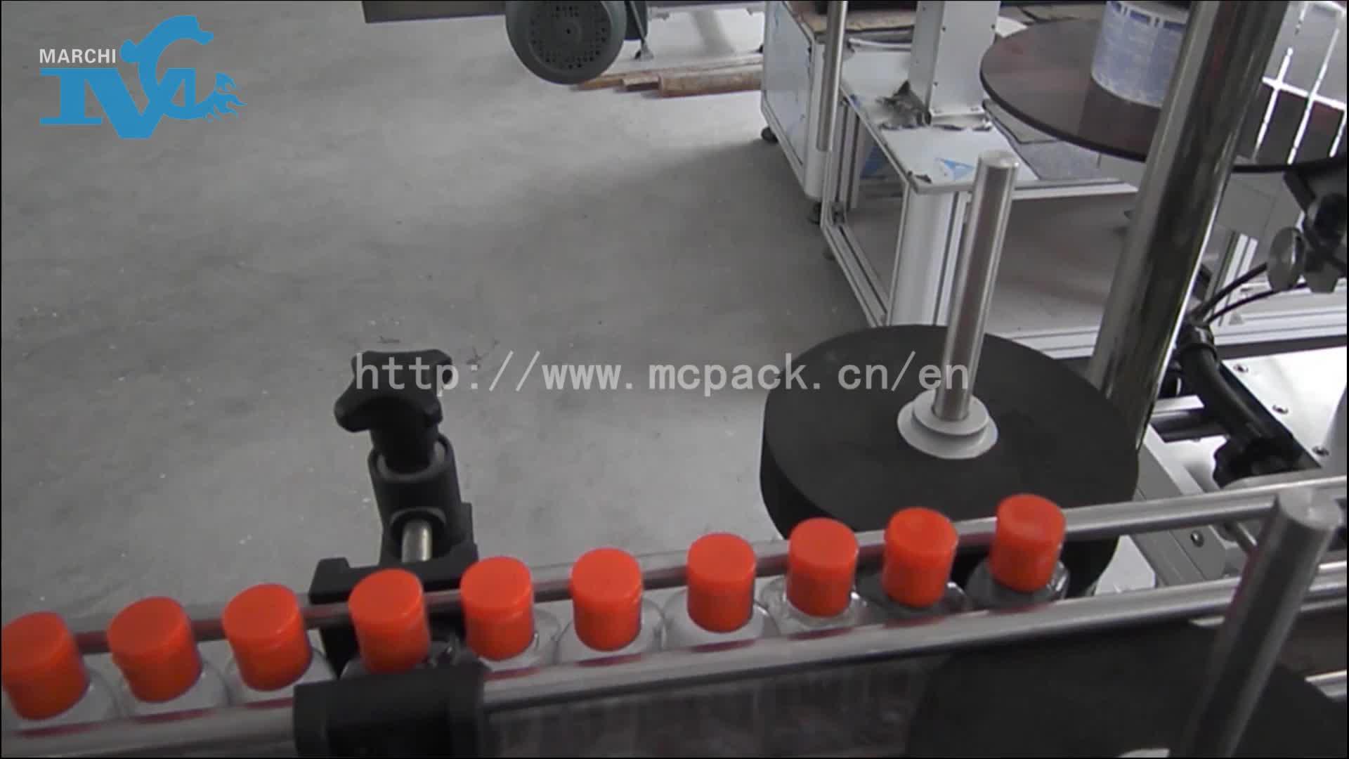 자동 유리 병/플라스틱 병/항아리 라벨링 기계