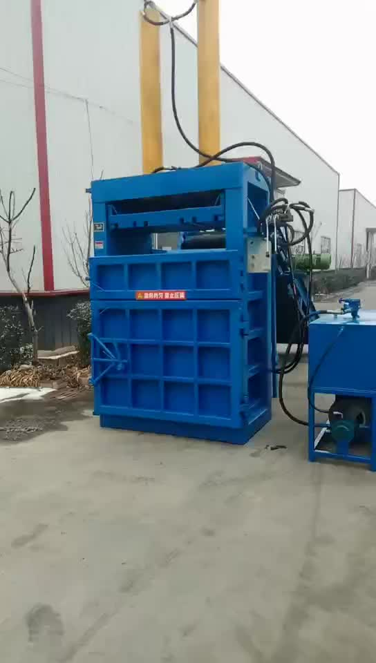 Pressure 40 tons of waste paper shell hydraulic baler / Hydraulic Bagging Machine for Waste Woven Bags