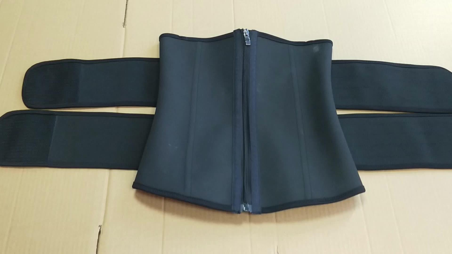 100% לטקס מותניים מאמן גוף מעצבי מותן תמיכת החגורה כפולה כושר רוכסן Shapewear הרזיה חגורת Fajas Colombianas