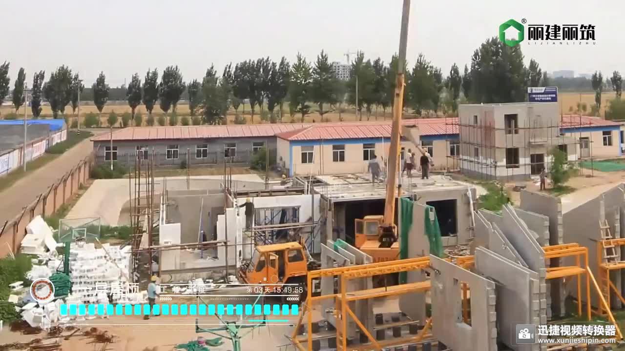 Curing  System PC Precast concrete balcony making machine , PC component elements  production line/plant layout