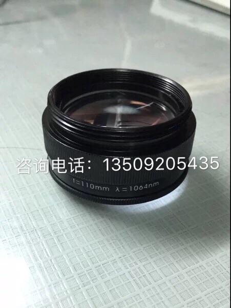 Tongfa Sanhe Youmiliao Аксессуары для лазерной сварки Focus зеркало 150-300W резьбовые зубья M46-M50