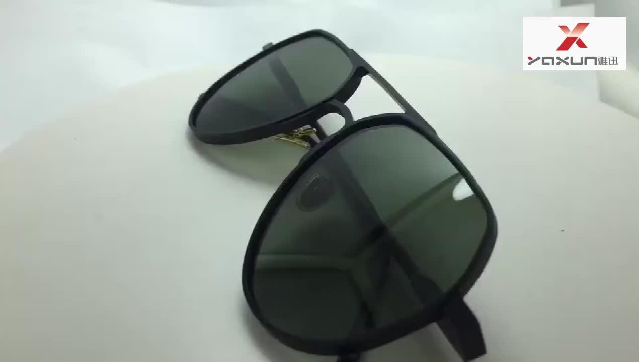 2020 Mens Luxury Eyeglasses Free Sample Fashion Sun Glasses