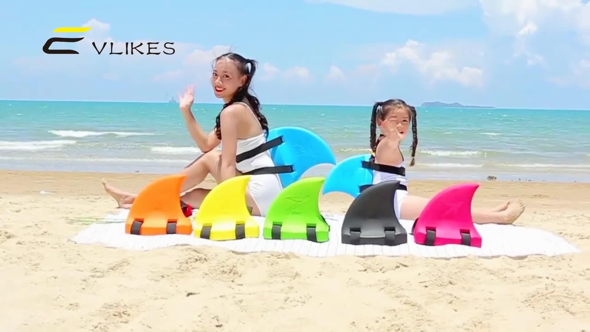 子供大人サメフィン水泳や衣装サメ水泳サメフィンプールフロートおもちゃ