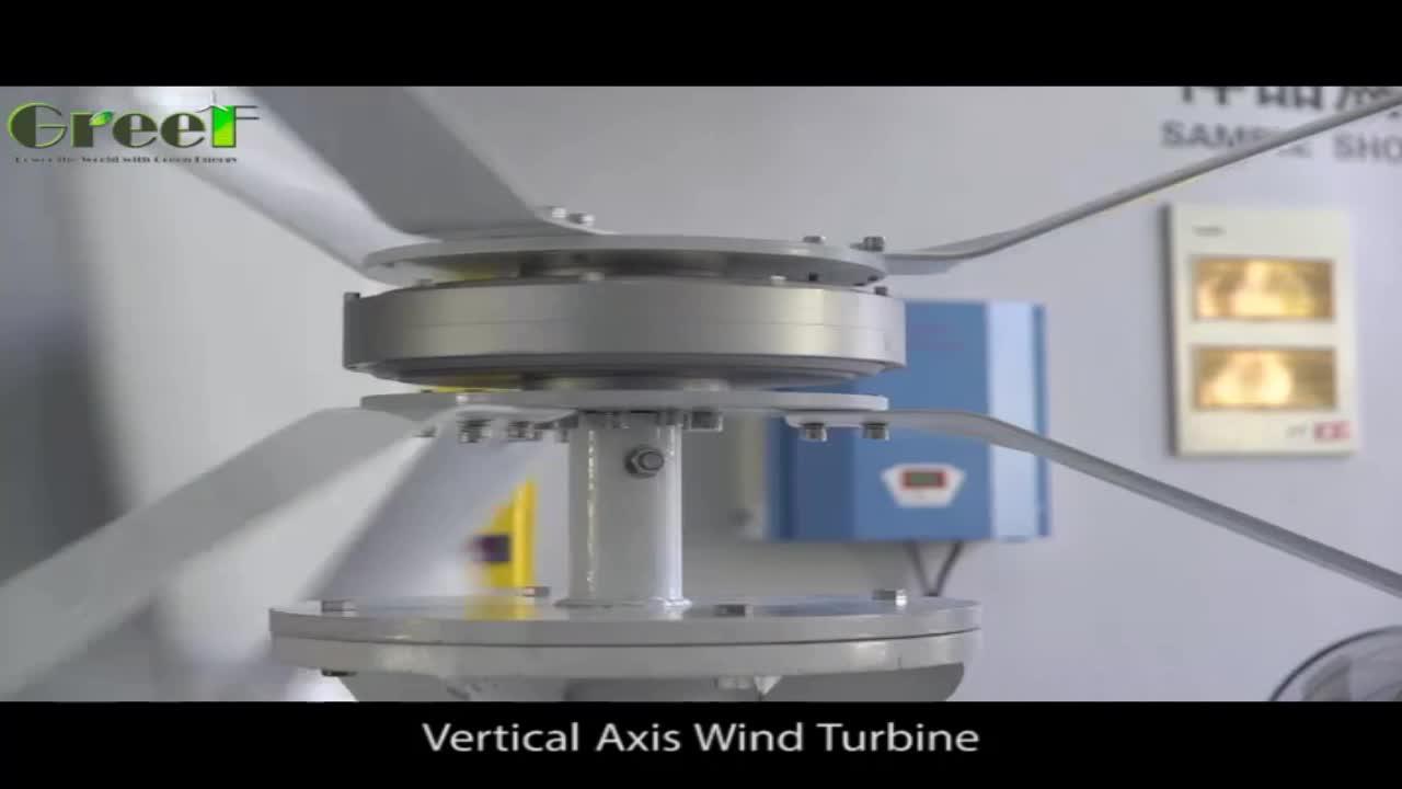 2kw low RPM  tortuosity C shape blades wind turbine for generator system