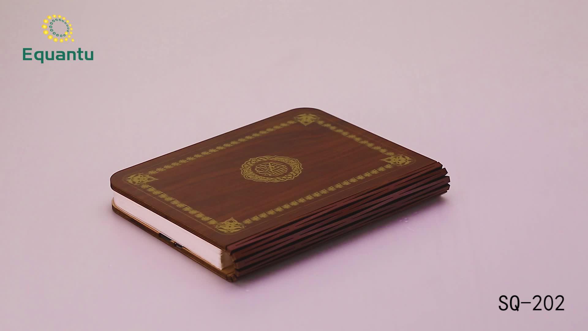 Draagbare Houten Boek Lamp Koran Speaker Koran Audio In Tamil LED Speaker Koran Lamp Afstandsbediening