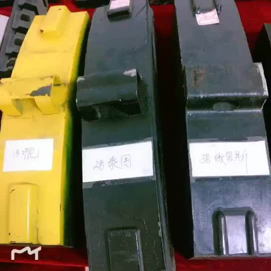 China railway brake shoe supplier composite& cast iron material