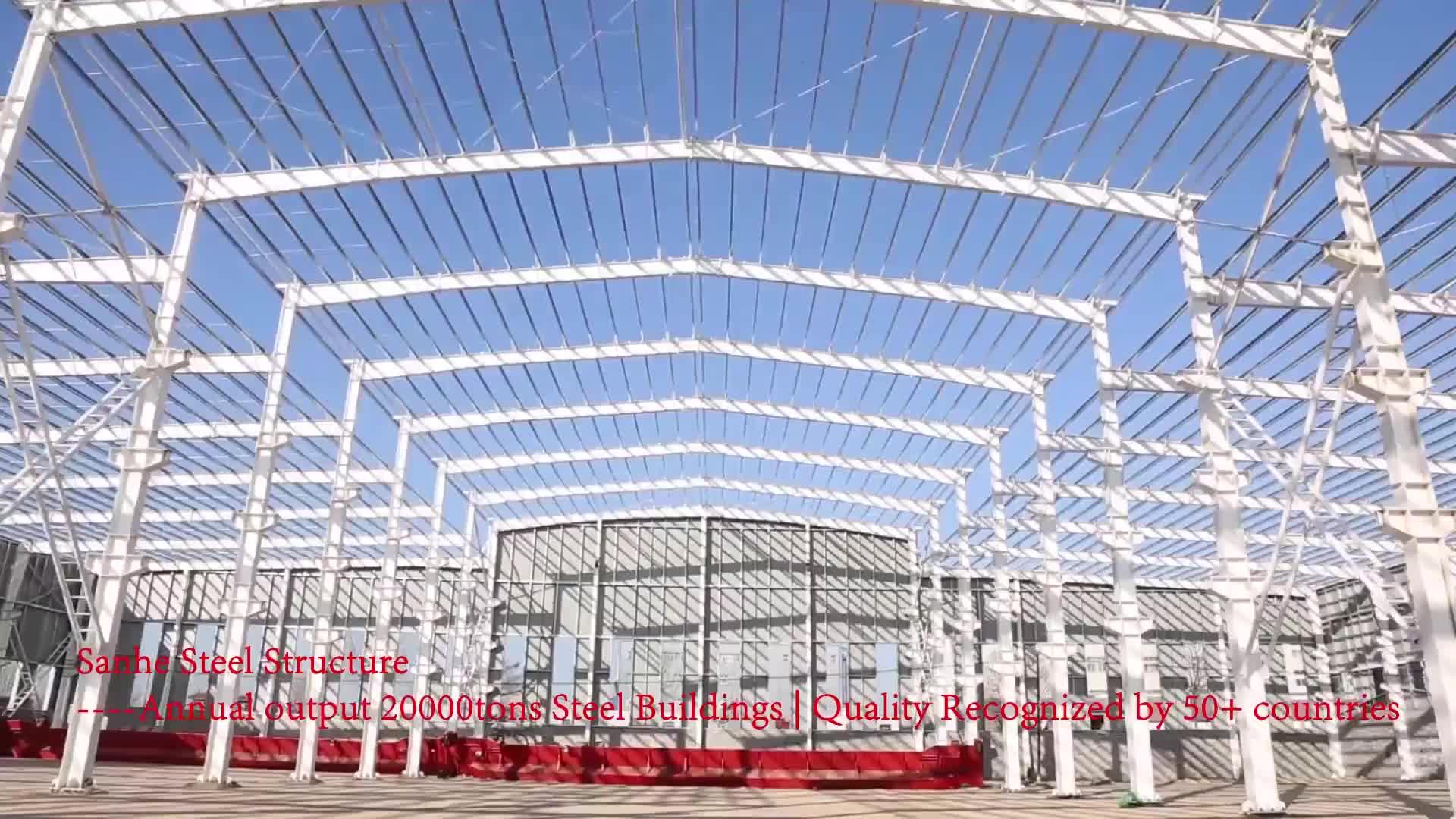 산업 강철 구조물 건물 조립식 홀 무료 디자인