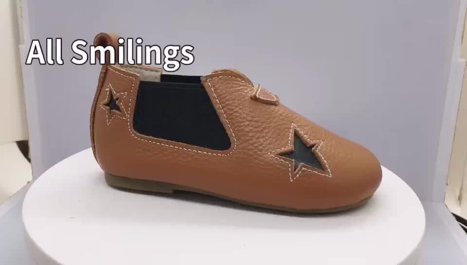 European Brown Genuine Leather Unisex Children Shoes Winter Ankle Boots