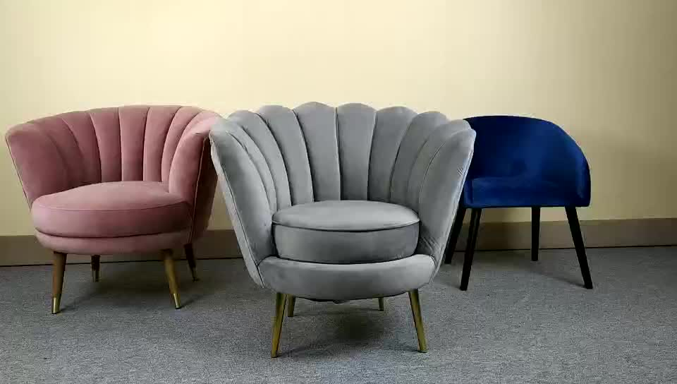 17 Years Factory Dingzhi Modern Design Living Room Chairs