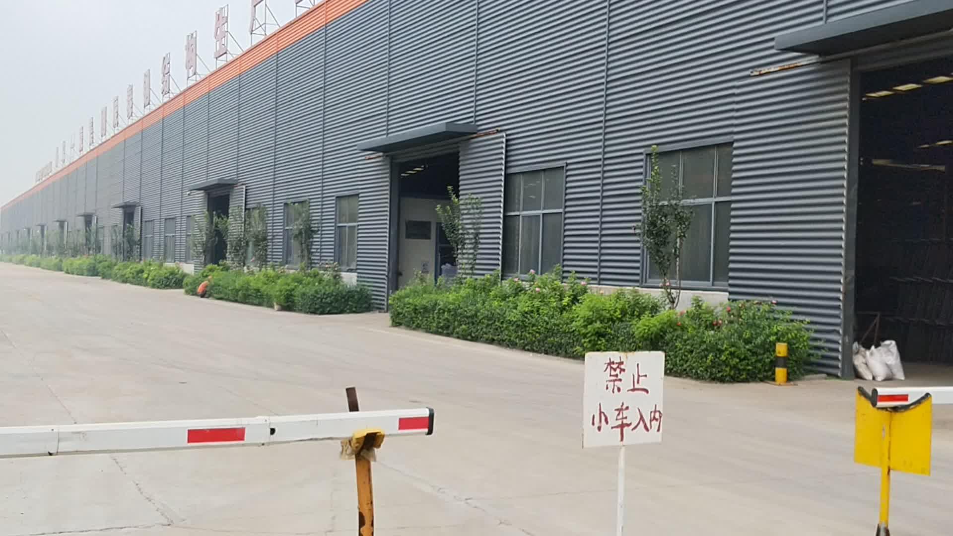 Hot-Dip Verzinktem Industrie Schwere Stahl Struktur Vorgefertigte Lager