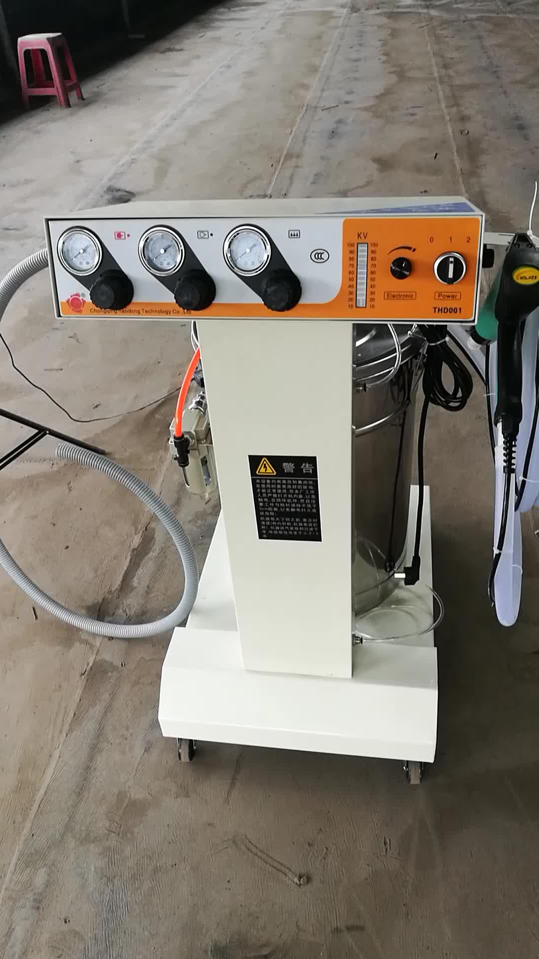 Máquina de polvo para sistema de pintura electrostática de recubrimiento en polvo