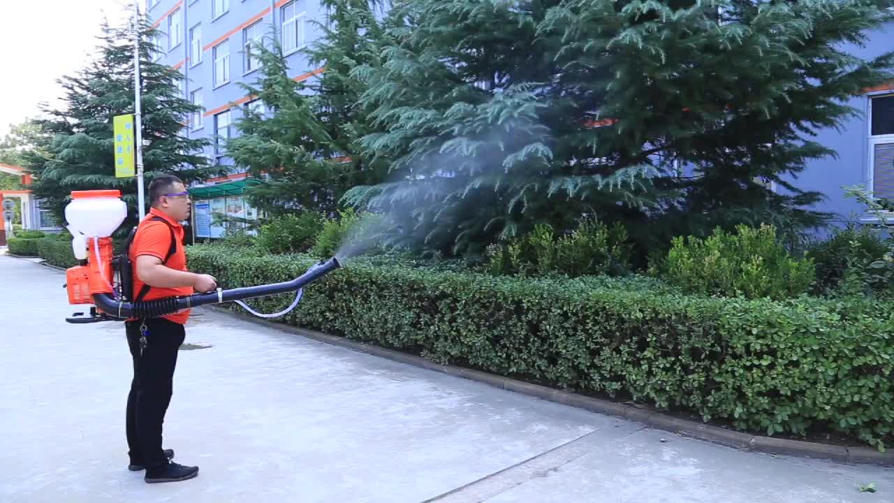 फॉगिंग अच्छी गुणवत्ता बाग मशीन छिड़काव धुंध झाड़न