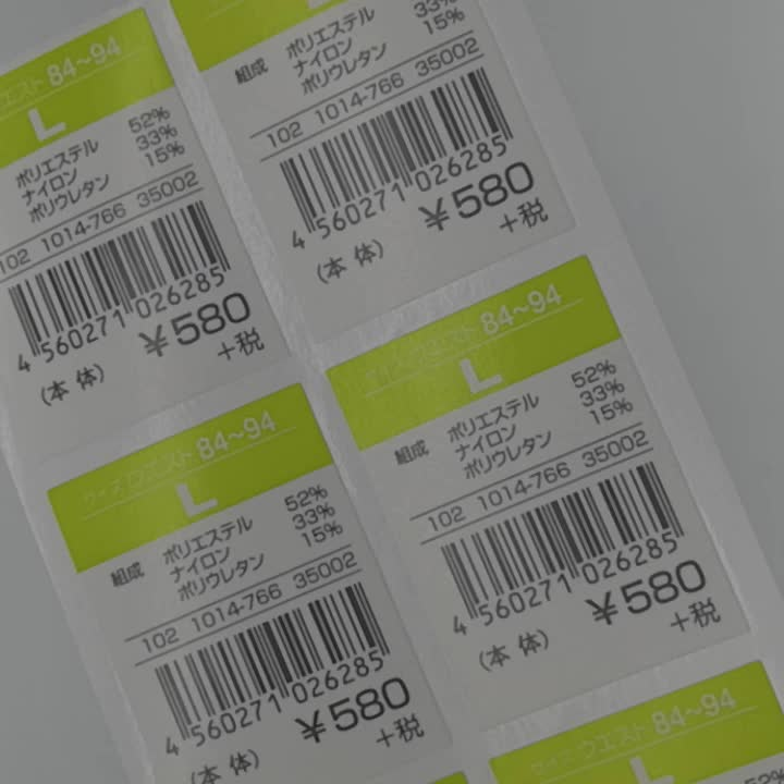 Brand label garment tag  price label