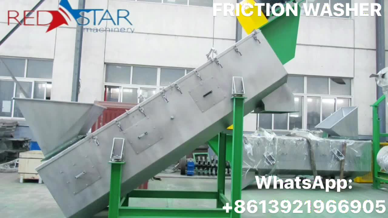 High speed friction washer plastic washing machine for plastic recycling washing line