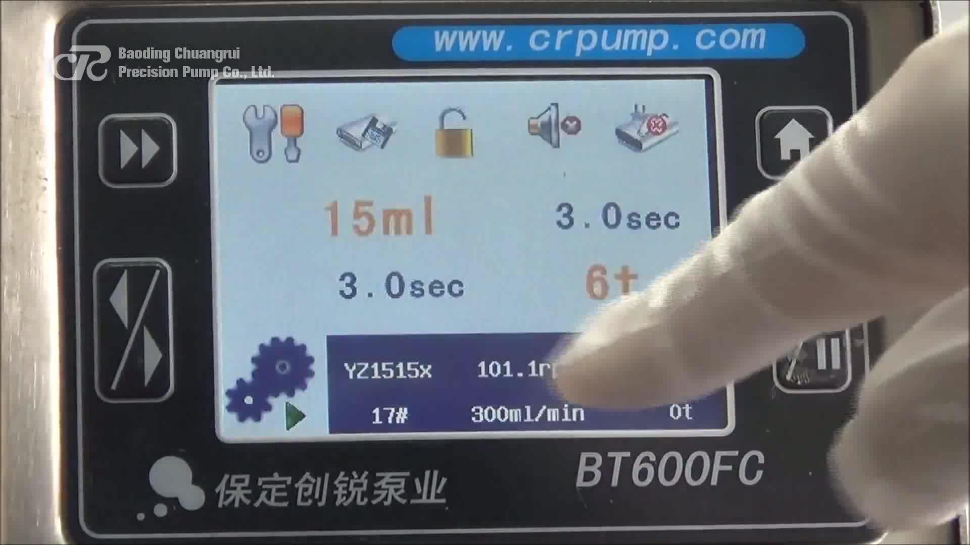 chuang rui liquid transfer intelligent bottle filling peristaltic pump