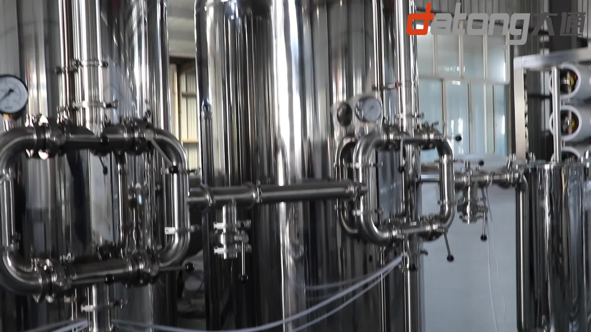 water purification machine filter system