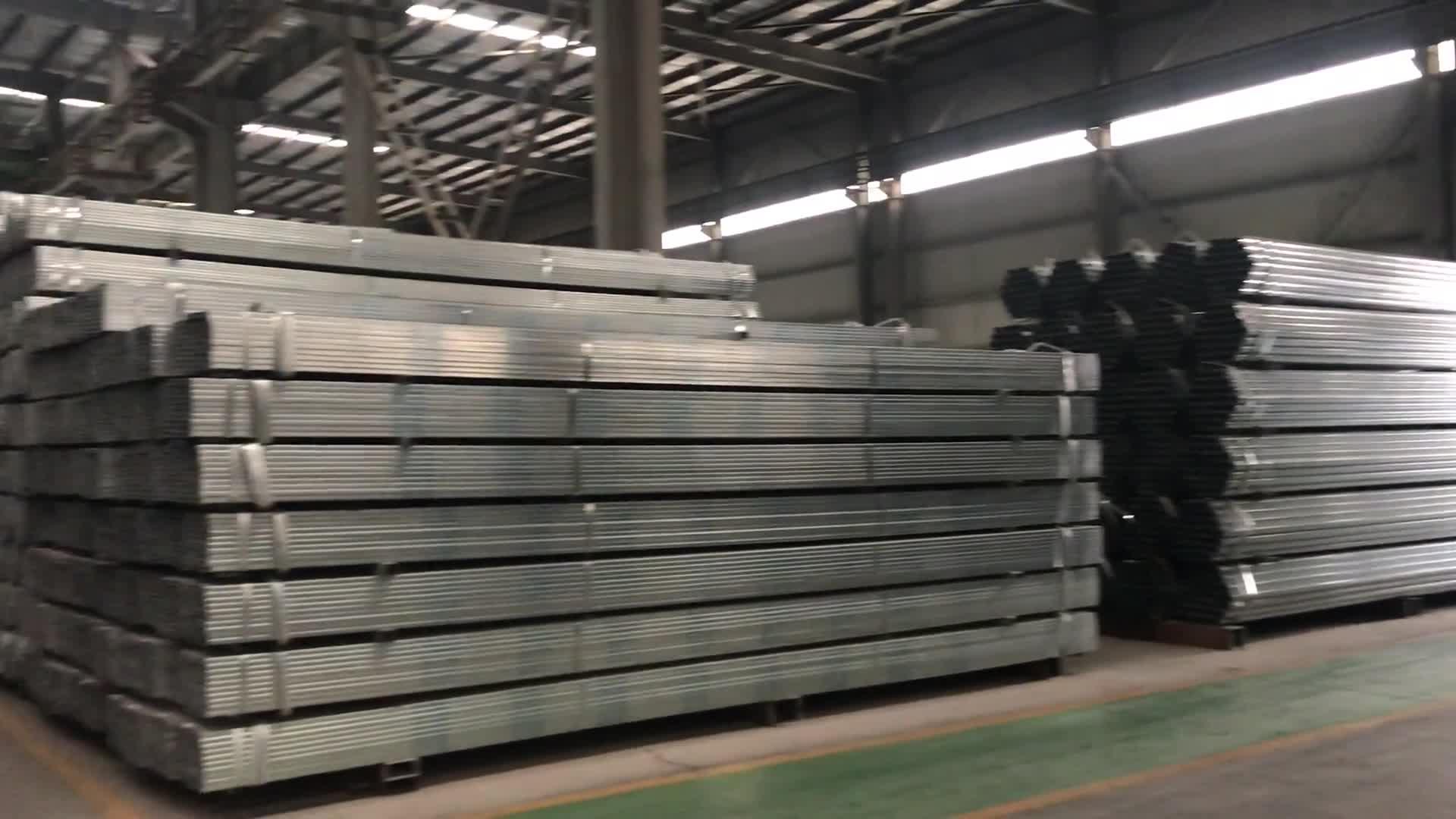 Wholesale price galvanized pipe astm a36 rectangular steel tube