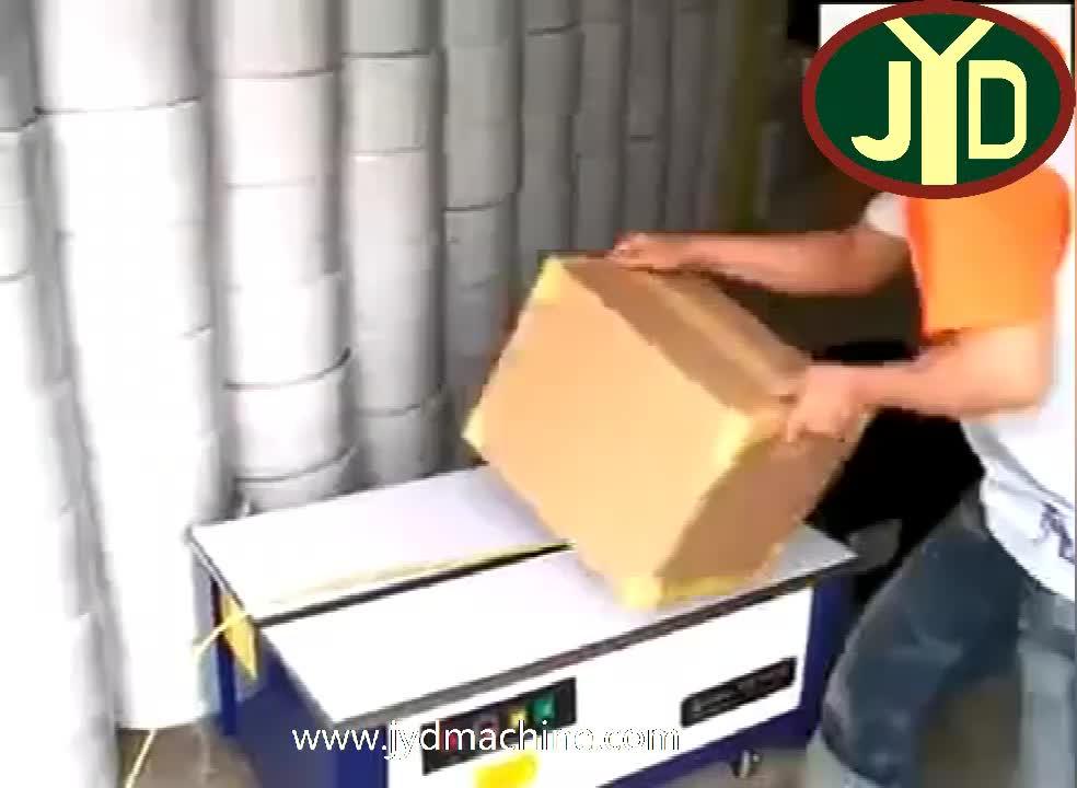 JYD กึ่งอัตโนมัติสายรัดเครื่องห่อกล่องกล่องบรรจุโรงงานเข็มขัดกล่อง Table สายรัดเครื่อง