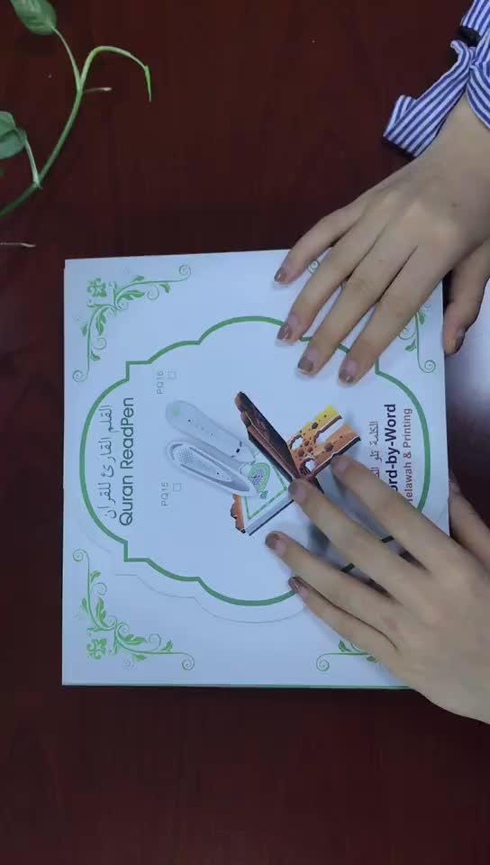 गर्म बिक्री डिजिटल कुरान मुस्लिम mp3 प्लेयर अल कुरान किताब के लिए कलम पढ़ा