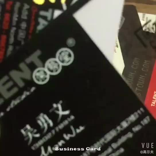 China Guangzhou Custom Printing Plastic PVC Paper VIP Member Business ID Name Card
