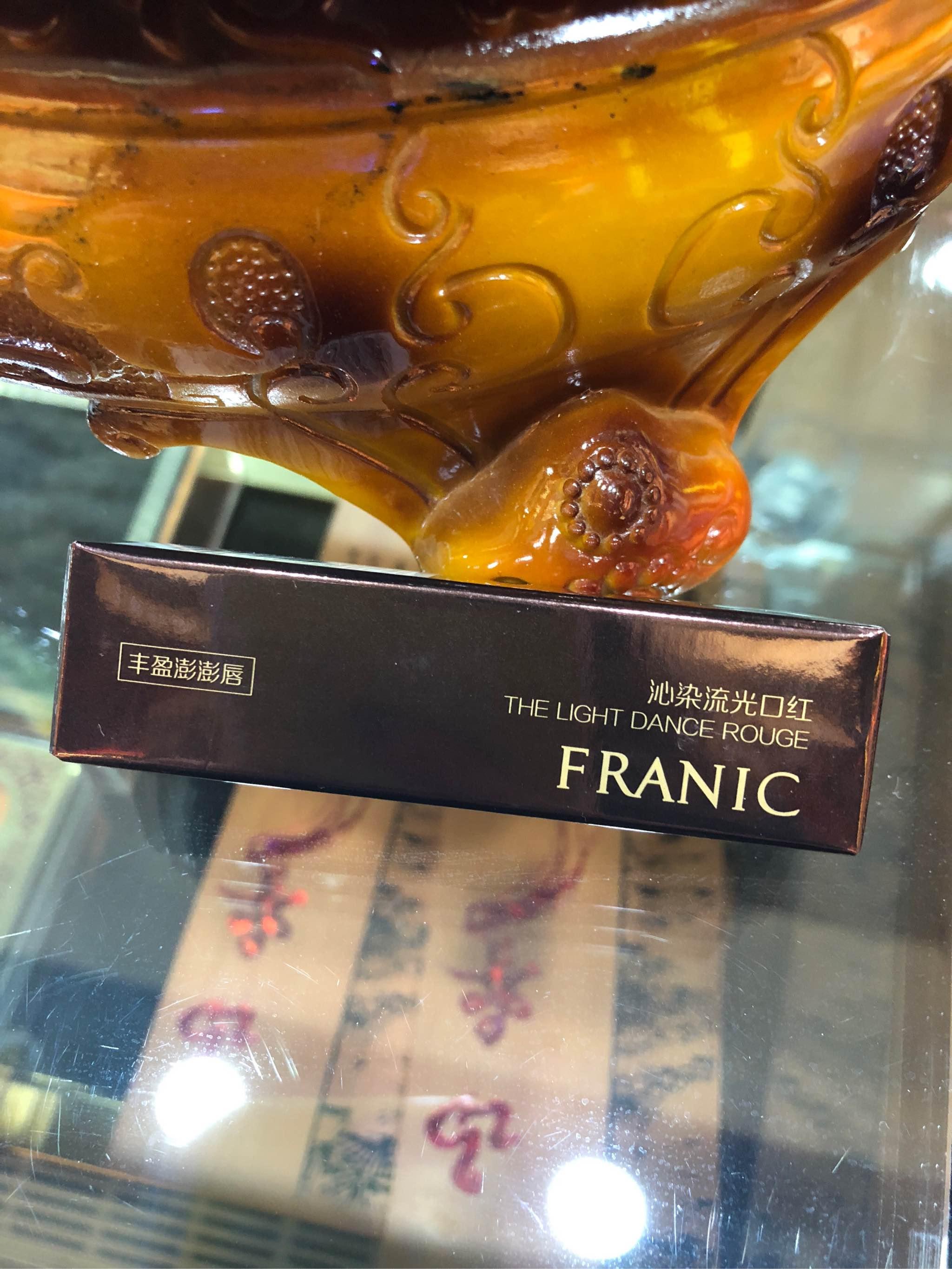 FRANIC法兰琳卡#C02色号口红橘子汽水试色